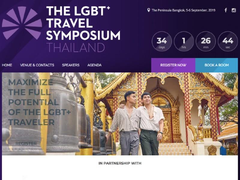 タイのThe LGBT+ Travelシンポジウムへ
